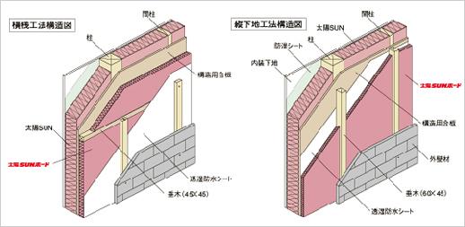 product02_03007[1].jpg